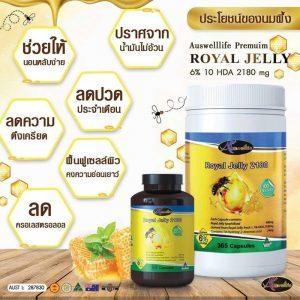 royaljellypic