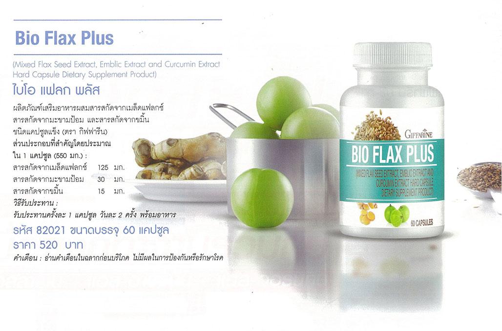 Bio - Flax - Plus - Giffarinepic